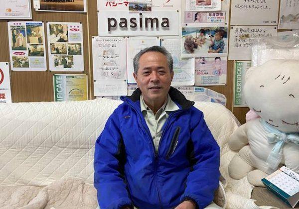 アレルギー患者さんに絶大な人気を誇る布団メーカー龍宮㈱の「パシーマ」現地インタビュー